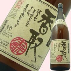 寺田本家 香取90 純米自然酒1.8L
