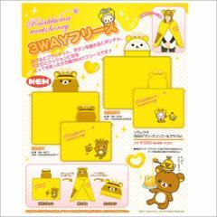 【人気商品】 リラックマ 3WAYフリース ハニー&スマイルVer  (コリラックマ)