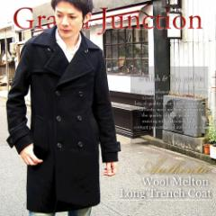 【Grand Junction】ウールメルトンロングトレンチコート/ブラック/2011-12秋冬新作