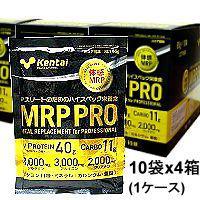 MRP PRO エムアールピープロ 65gx10袋 x 4箱(徳用) 【送料無料/プロテイン/Kentai(ケンタイ)/健康体力研究所】