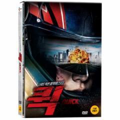 韓国映画 イ・ミンギ、カン・イェウォン主演映画「クイック」(2DISC)DVD(+英語字幕)