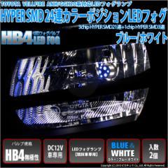 【送¥0】セール★ヴェルファイアANH/GGH20系 HB4...