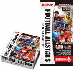 デジタルゲームカード フットボールオールスターズ【2011 J.LEAGUE Vol.2】1パック2枚入/コナミ★特価
