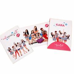 韓国スターグッズ KARA(カラ)公式ノートセット(3種1セット)(限定版)