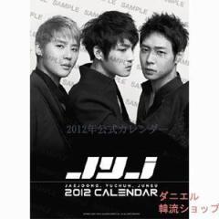 韓国スターグッズ JYJ 2012 壁掛けカレンダー