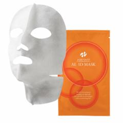 アジュバン AE/ 3Dマスク(新製品)