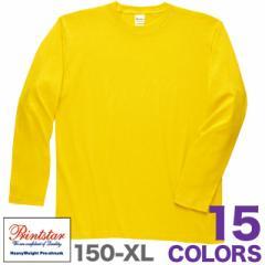 ヘビーウェイト長袖リブ無しカラーTシャツ プリントスター Printstar #00101-LVC 無地 lst-c