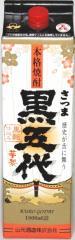 芋焼酎★さつま黒五代 25度 1800ml 紙パック