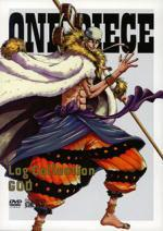 "◆★10%OFF+送料無料★ ONE PIECE 4DVD-BOX【ONE PIECE Log Collection ""GOD""】"