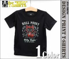 【BILLY EIGHT】レッドデビルキャット/プリントTシャツ/キッズTシャツ/デビル/キャット/アメカジ/ストリート