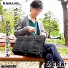 【送料無料】 SAND GLASS ビジネスバッグ メンズ Ismline 帆布仕立 【#3g42】