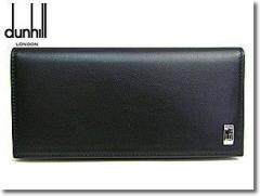 DUNHILL ダンヒル 長財布 サイドカー SIDE CAR QD1010 ブラック☆送料無料!