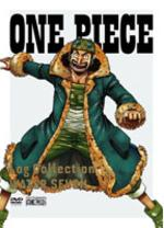 "◆★10%OFF+送料無料★ ONE PIECE 4DVD-BOX【ONE PIECE Log Collection ""WATER SEVEN""】"