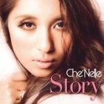 ◆シェネル CD【ストーリー】