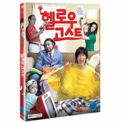 韓国映画 チャ・テヒョン主演の映画「ハローゴースト」(1DISC)DVD(+英語字幕)