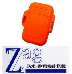 送料140円〜防水再燃機能ZAG(ザグ)ターボガスライター(新色ブレイズオレンジ)ターボライターを発明したWindmill社製 耐強風 再注入式