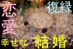 アクアマリン&アメジスト!ローズ!ピンクキャッツ!水晶!☆数珠ブレス【送料無料・パワーストーン・天然石・金運】010cc00