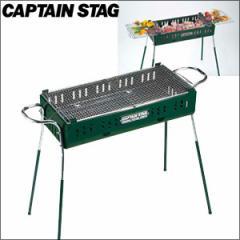 CAPTAINSTAG(キャプテンスタッグ)グリルオーブン バーベキューコンロ650 M-6495■BBQグリル/BBQコンロ/バーベキューグリル