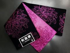 浴衣ゆかた&袴に♪小粋な半巾帯半幅帯黒地ピンクラメ乱菊