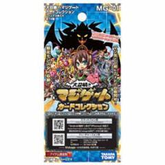 ケータイ用ソーシャルゲーム【MG-01 大召喚!!マジゲート カードコレクション 1パック3枚入り 】タカラトミー