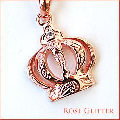 ハワイアンジュエリー ネックレス 勝利、栄誉、栄光の意味を持つクラウン(王冠)ペンダント/ローズゴールド/チェーン付 ピンク