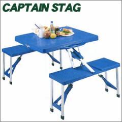 CAPTAINSTAG(キャプテンスタッグ) アルミピクニックテーブル M-8421■アウトドアテーブル/BBQやキャンプに!