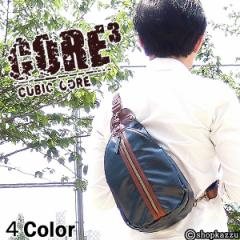 CUBIC CORE キュービックコア ボディバッグ メンズ ギボシ飾りシリーズ 【#1887】