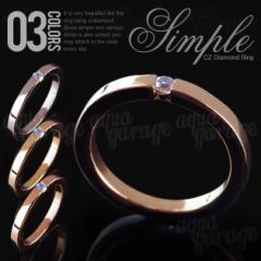 『ほど良い輝きを放つ☆1粒キュービックジルコニアシンプルリング』指輪ブレスレットネックレス