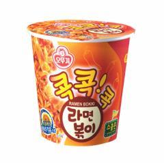オットギ ラーメンポッキカップ麺 (65g) ★韓国食品市場★韓国食材/ 韓国ラーメン/ インスタント/カップ麺