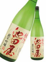 【ギフト】【送料無料】越後池田屋 純米吟醸1800ml