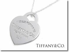 ティファニー ネックレス TIFFANY&CO. リターントゥティファニー ハートタグ ペンダント S 19611566