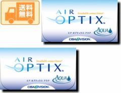 10倍ポイント 送料無料 日本アルコン(旧チバビジョン)  エアオプティクスアクア 2箱セット 2週間タイプ (1箱6枚)