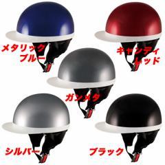 全5色、大きめサイズ!イヤーカバー&ツバ付き半キャップ ☆ SPEED PIT (スピードピット) CX-40B /バイク用ハーフヘルメット