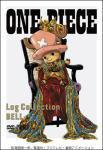 "◆★10%OFF+送料無料★ ONE PIECE 4DVD-BOX【ONE PIECE Log Collection ""BELL"" 】"