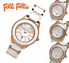 フォリフォリ 腕時計 レディース 4ベゼルセット WF0B033BDW Folli Follie フォリフォリの時計