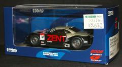 1/43 EBBROエブロ AUTOBACKS SUPER GT 2009【ゼント セルモ SC430 スーパーGT500 2009 #38 岡山テスト ブラック/シルバー】44246★特価