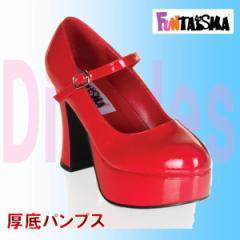 即納靴 激安 コスプレ靴 厚底パンプス 甲ベルト付10cmヒール 赤エナメル FUNTASMA ファンタズマ