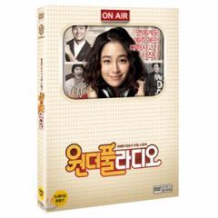 韓国映画 イ・ジョンジン、イ・ミンジョン主演映画「ワンダフルラジオ」(2DISC)DVD(+英語字幕)