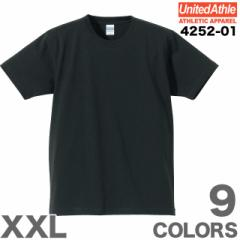 タフな着心地☆7.1オンスTシャツ(大きいサイズ XXL)#4252-01 UnitedAthle ユナイテッドアスレ 無地 sst-c