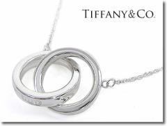 ティファニー ネックレス TIFFANY&Co. 1837インターロッキング ペンダント S 22992139 送料無料!