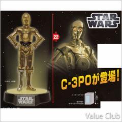 12月中旬発売 【数量限定】 STER WARS スター・ウォーズ C-3PO ムーンライトフィギュア