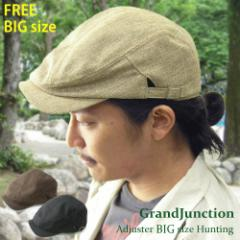 【GrandJunction】アジャスタービッグサイズハン...