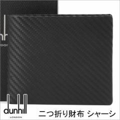 ダンヒル 財布 DUNHILL メンズ 二つ折り財布 シャーシ ブラック L2H232A