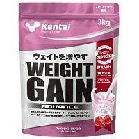 ウエイトゲイン アドバンス ストロベリー風味 3kg 【送料無料/Kentai(ケンタイ)/健康体力研究所】