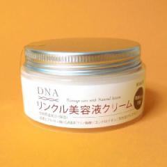 クラシエ DNAリンクル美容液クリーム 100g