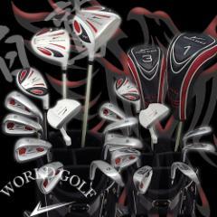 5Zフルセット+F-01αスタンドバック ホワイト&ブラックver メンズ14点クラブセット右用【送料無料】