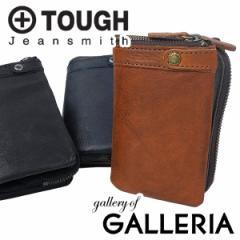 【即納】【送料無料】TOUGH LEATHER WASH タフ レザーウォッシュ 財布 二つ折り財布(小銭入れあり) メンズ 55561