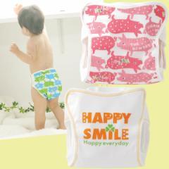 ハッピー&ピンクぶたさん!おむつカバー2枚組《ピンク》/[赤ちゃん][ベビー][おむつカバー][男の子][女の子]【70cm・80cm・90cm】