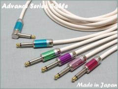 LiveLine/Advance Series Cable LAW-3M S/L【ライブライン/楽器用ケーブル/シールド】