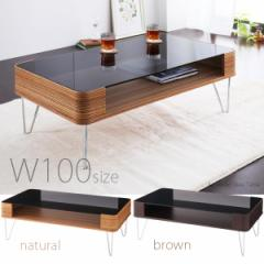 【送料無料】【代引不可】曲げ木ガラステーブル 幅100cm 2色対応 テーブル ローテーブル センターテーブル ガラステーブル★cc13b